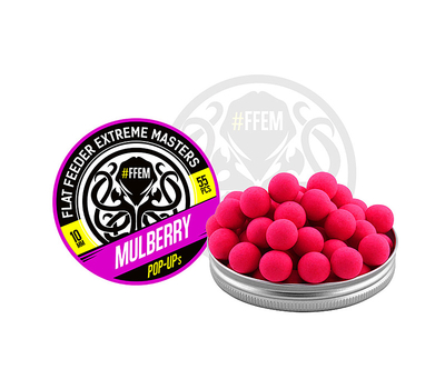 FFEM Pop-Up Мulberry 10mm